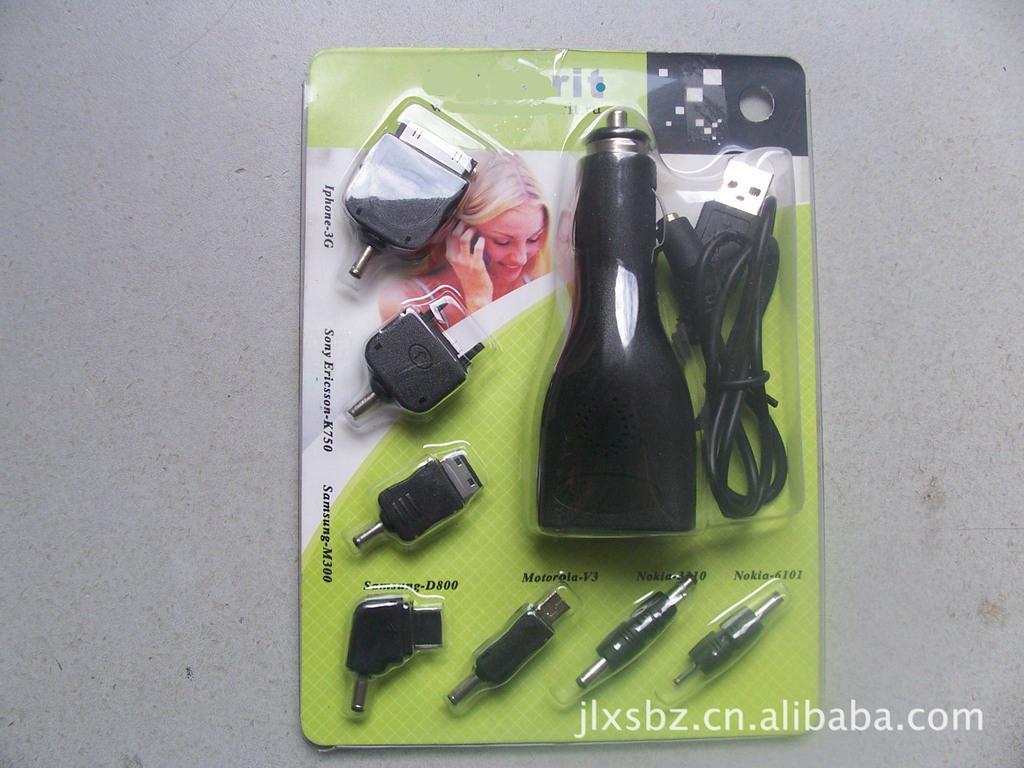 郴州巨丰吸塑包装电子包装 3