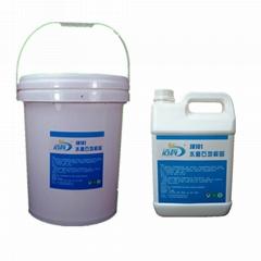 洁辉水磨石地板耐磨耐用地板保养蜡水液体免抛放心选购