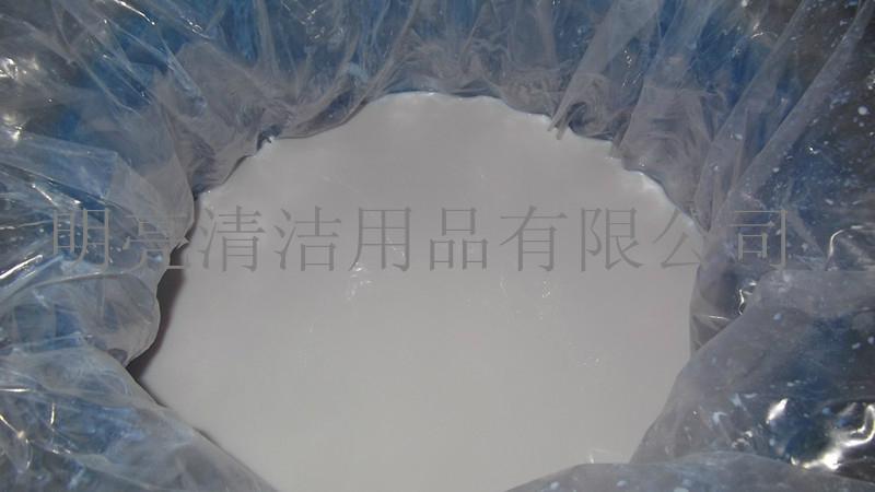 优质洁辉防静电地板蜡防滑防水防静电价格适中量大更优惠 1