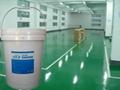 优质洁辉环氧树脂地板耐磨耐用地