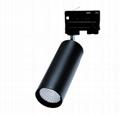 LATTICE R60 LED Track Light 1