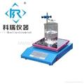 Laboratory Equipment   magnetic Stirrer