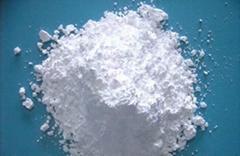 氫氧化鋁(超細)