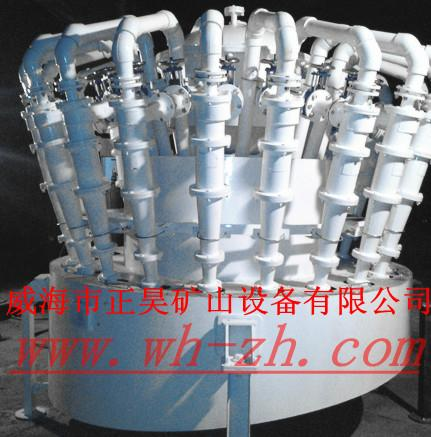 水力分级浓缩旋流器 2