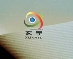 The production of PVC inflatable clamp 2.1 meters wide net cloth