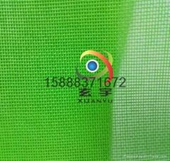 Supply of blue and green high strength cut grass skirt PVC grid cloth apron yarn