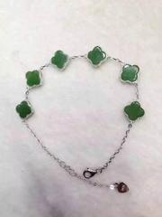Green jade Four Leaf Clover bracelet