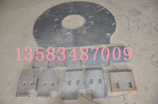 支持混批混凝土攪拌機配件路通1000 襯板葉片 1