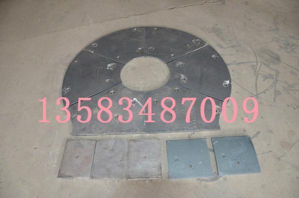 支持混批混凝土攪拌機配件路通1000 襯板葉片 2