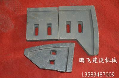 大量批發砼攪拌機配件 型號齊全 2
