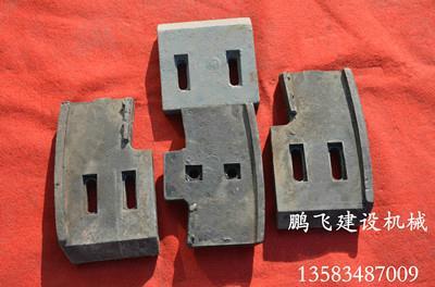 廠家支持在線訂購砼攪拌機配件js1500 2