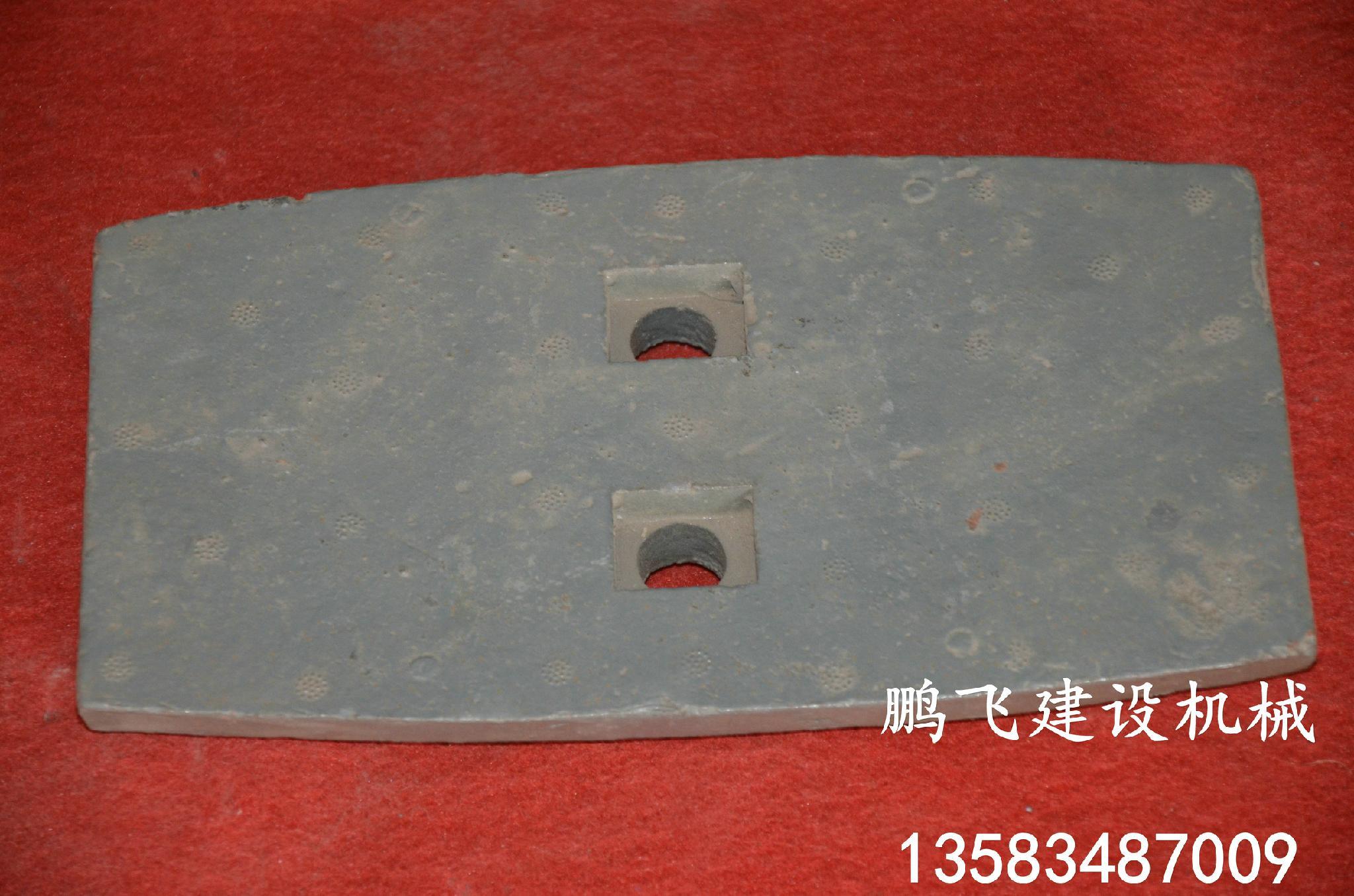 供應攪拌機襯板葉片 方圓500-2000 5