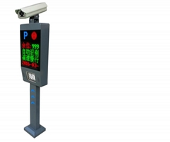 智胜科ZSK001车牌识别系统