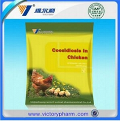 poultry dewormer water solution powder wsp