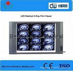 LED X射線膠片觀片燈