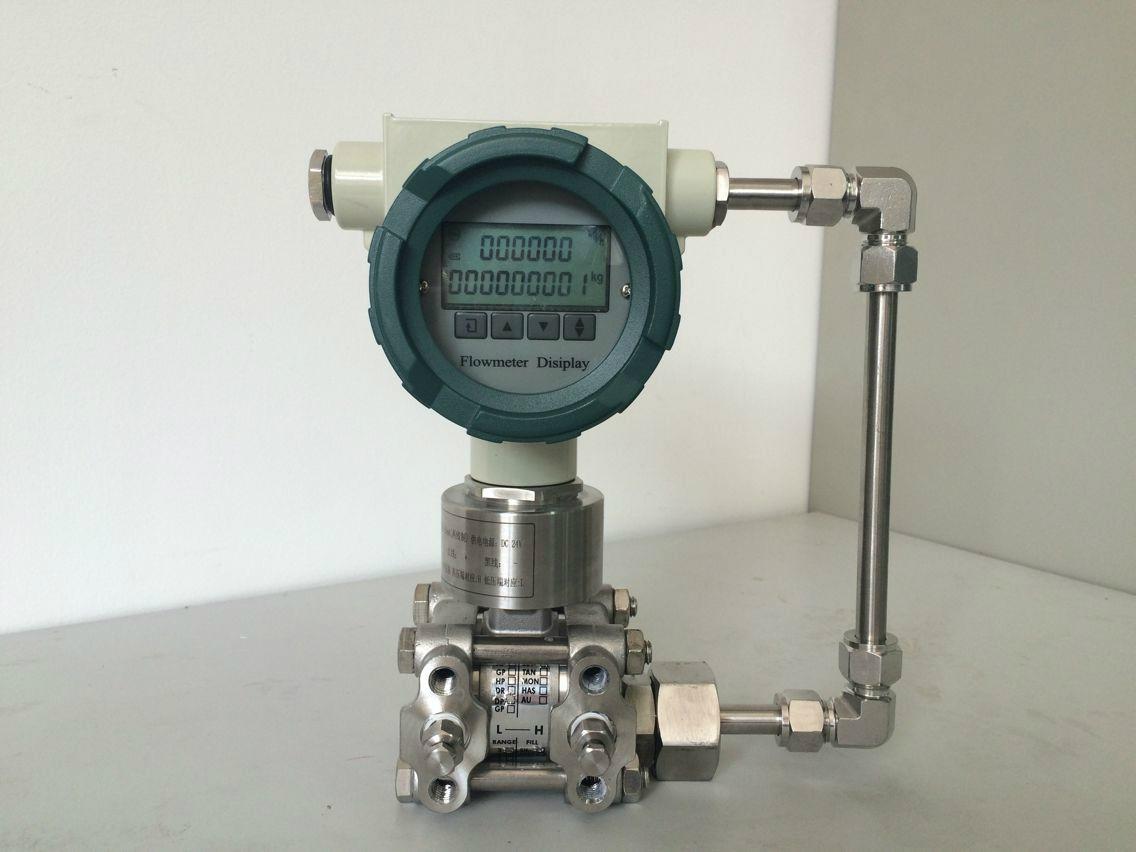 电池供电多参量变送器 温压补偿一体化智能差压变送器 3
