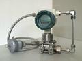 电池供电多参量变送器 温压补偿一体化智能差压变送器 5