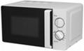 made on china microwave oven with low price and high quality 1