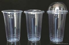 一次性塑料杯子pp珍珠奶茶杯透明果汁冷飲熱飲料杯500ml
