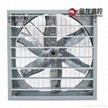 Axial Flow Greenhouse  Exhaust Fan