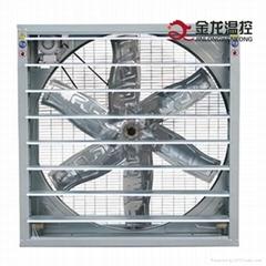 Axial Flow Greenhouse  Exhaust Fan