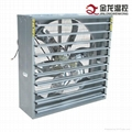 Centrifugal Box Type Poultry Ventilation