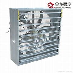 Centrifugal Box Type Poultry Ventilation Fan
