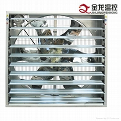 Greenhouse House Cooling System Exhaust Fan