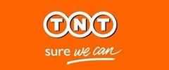 TNT國際快遞服務