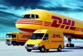 DHL国际快递服务 3
