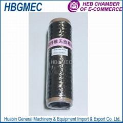 High performance fiber materials basalt fiber roving