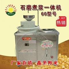 Automatic Soybean Milk Stone Machine/ Electric stone/ Stone boiling machine