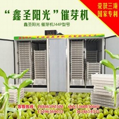 Germination machine/ Barley machine/ Seed germination machine