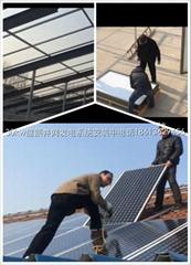 家庭屋顶光伏太阳能并网发电系统