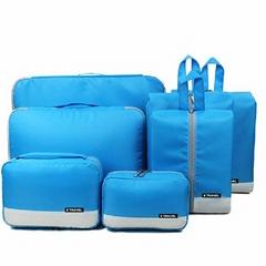 易旅新款 优质旅行收纳包七件套