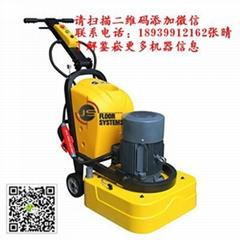 上海鉴松环氧打磨机