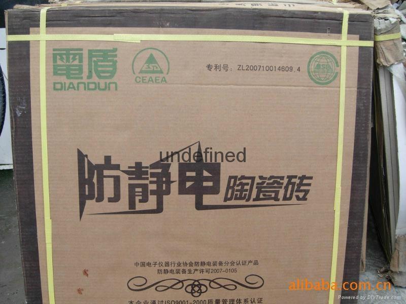 通体直铺式防静电地板瓷砖  5