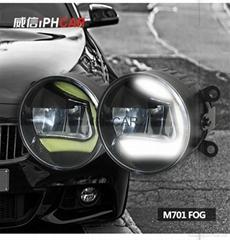 IPHCAR car angel eye fog light waterproof car LED fog light