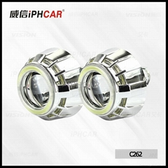 IPHCAR Auto HID xenon Projector Lens car Kit Type H1 With Xenon Bulb Headlight