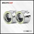 high quality G261 Bi -xenon hid