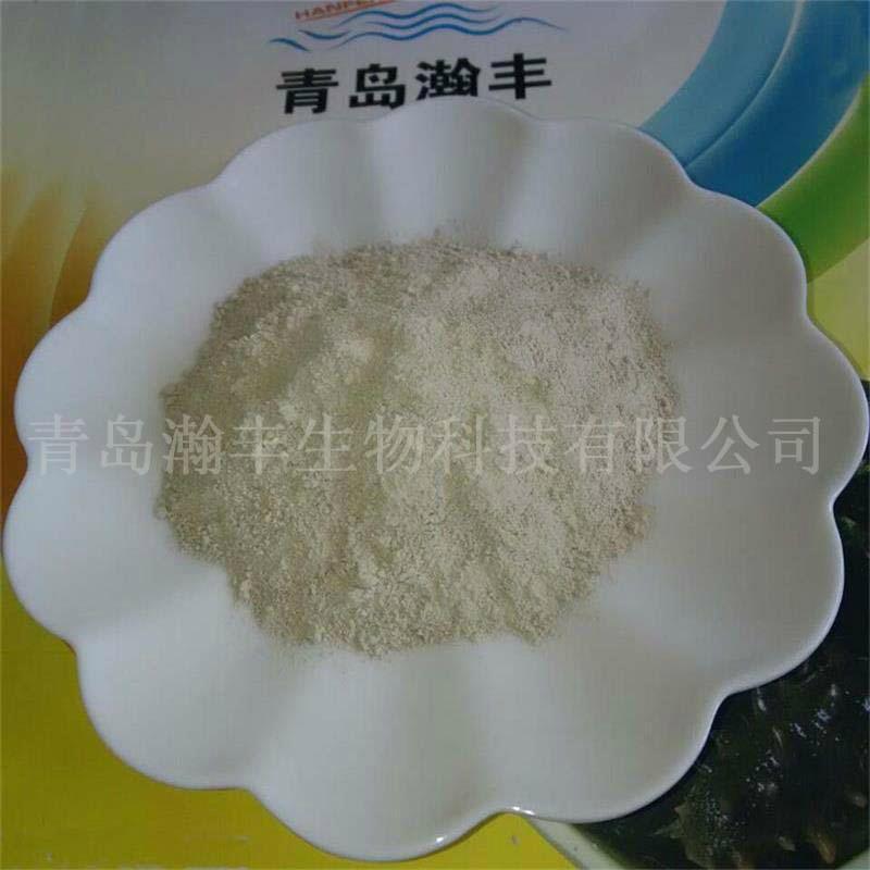 natural shell powder 1