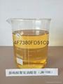 异构醇聚氧油酸皂