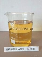 異構醇聚氧油酸皂