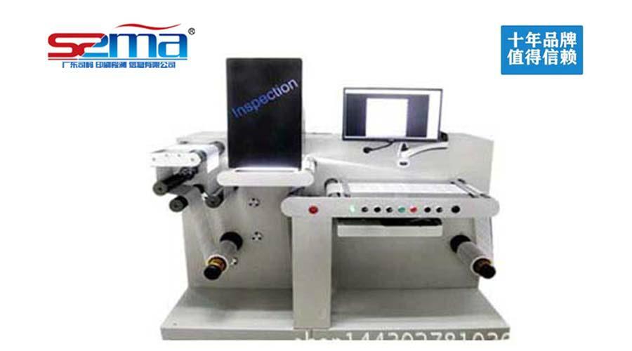 东莞司码印刷全自动品检机 1