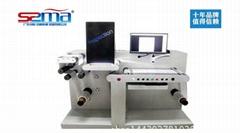 東莞司碼印刷全自動品檢機