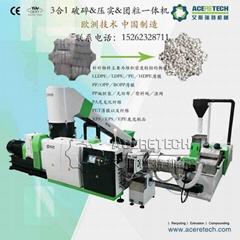 EPE發泡制品回收造粒機