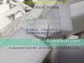 EPE發泡制品回收造粒機 2