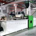 EPE發泡制品回收造粒機 5