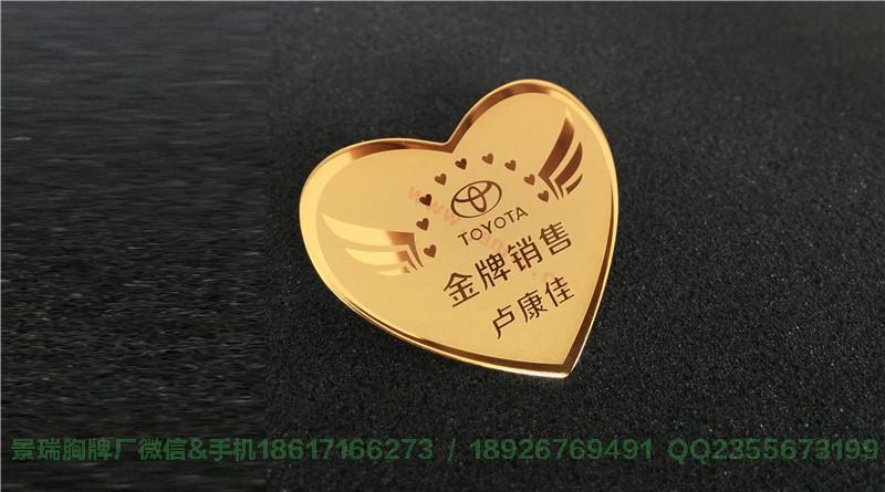 不鏽鋼24K金胸牌