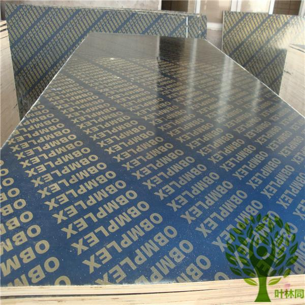 Yelintong  super big size film faced plywood 1500*3600mm 3